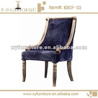 Hotel room chair, marriott furniture, hotel banquet hall