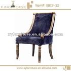 Hotel room chair, marriott furniture, hotel banquet hall