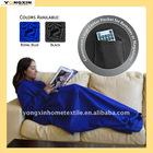 Machine washable Super soft polyester fleece cozy blanket(YXBLT-11101256)