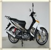 2012 new white China YMH c9 110cc Motorcycle