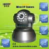 Day&night vision IR wired IP dome Camera IPCM07