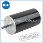 (L-70116) Micro Motor