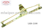 LADA-2108 windshield wiper linkage