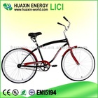 "26"" fashionable beach cruiser bike for men"