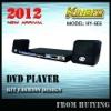 Classic HDMI 5.1 CH Full Functions DVD KIT