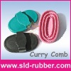 Horse Rubber Curry Comb