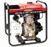 diesel water pump(WD100L)