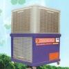 portable air cooler HX-2