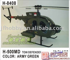 rc gas Helicopter AIRWOLF fuselage M-500MD TOW Defender H-8408 air wolf engine class (50)
