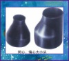 Sell pipe fittings,carbon steel pipe fitting