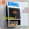 phone charging kiosk locker cell phone charging station