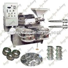 2012 new type of screw oil mill supplier/oil mill professional factory/oil mill production line