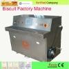 Foodstuff factory high precision water raising machine