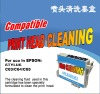 1005 Cleaning Fluid