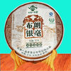 USD 6 for 357g best yunnan green tea