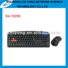 Wired Mouse And Keyboard Set K4-1005K
