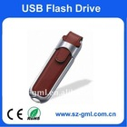 Leather USB flash drive,hot pressed logo,OEM/ODM service