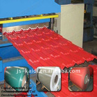 colour coated aluminium coil embossed aluminium supplier for roofing sheets