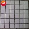 48x48mm, Sheet 309x309mm Glazed Mosaic Tiles (HM21708)