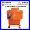 Concrete mixer - Motar Mixer - JX-500 Vertical Concrete Mixer