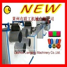 plastic wire drawing machinery