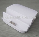 Charging Dock for iPad2