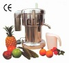 Extractor juicer,Centrifugal juicer XC-JP200,juice extractor