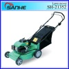 Lawn Mover/NEW