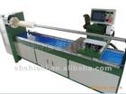 Fabric binding machine SSQG-918
