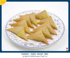 misai instant food---great vegetarian food--Samosa
