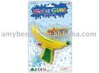 water gun,fruit water gun,water spray,water pistol