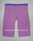 Girl Seamless Pants
