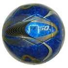 TPU football(HD-F317)