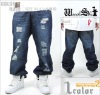 Men's Hip-Hop Trousers