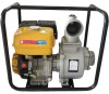 New type 4inch self-priming water pump