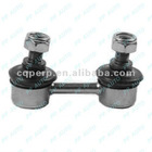 TOYOTA COROLLA FRONT STABILIZER LINK