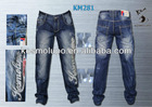 Hot Selling KOSMO.LUPO Men Jeans KM281 For Man From Italy Designer. In Stock