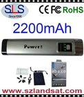 2200mAh high capacity of Battery power for mobile phones, iphone, ipad, and all USB devices, SLS-P12