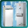 Stainless Steel Commercial Ice water dispenser
