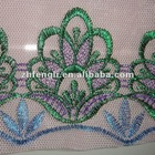 fancy indian embroidery lace