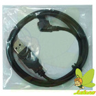 High Quality PKT-168 USB Sync Data Cable for Samsung