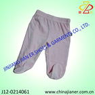 bay pants new design for new born