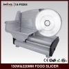 Heavy-Duty Electric Food Slicer / Metal Slicer 1A-FS204