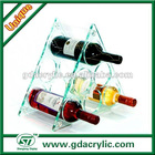 wire wine bottle holder