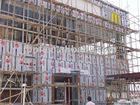 construction adhesive film