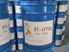 Non-Leafing Aluminum Paste BT-AP120