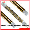 gold-plated quartz energy saving infrared heat lamps