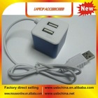 USB2.0 Box shape 4port usb hub