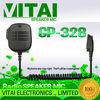 HMN9053 Handheld Mobile Radio Microphone