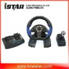 game racing wheel for pc